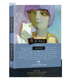 поэзия издать бесплатно, современная русская поэзия