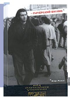 современная поэзия стихи, современные поэты, современная поэзия о любви, современная русская поэзия, современная поэзия россии, современная сетевая поэзия, антология современной поэзии, издательство авторам, издательство приглашает авторов, издательство ищет авторов, издательство новым авторам Ангелы и немного музыки